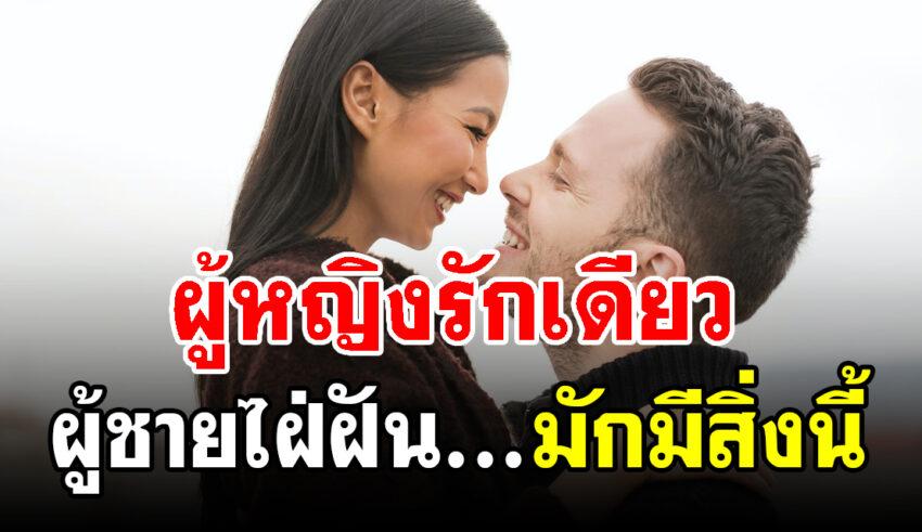 10 สิ่งที่ผู้หญิงสวย ฉลาด ดูแพงเค้าเป็นกัน - ยืนยิ้ม